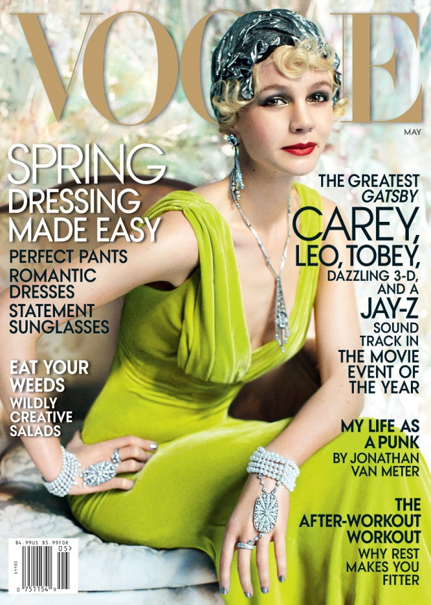carey-mulligan-vogue-cover.jpg 06